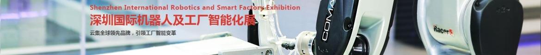 深圳机械展
